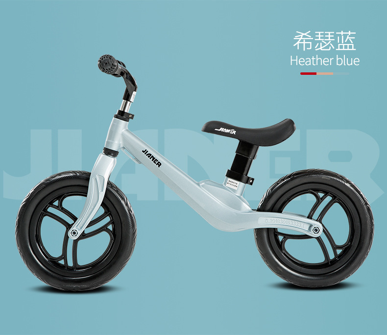 HTB1zgXaTXzqK1RjSZFvq6AB7VXad 2019 hot sell athletes children's balance car without pedals slide car children 1-3 years old scooter one generation