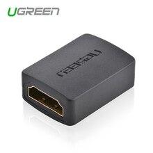 Ugreen HDMI женский женский адаптер разъем конвертер для HDTV 1080 P HDMI адаптер