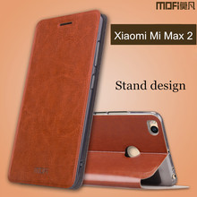 Xiao Mi Max 2 Чехол Max2 крышку 6.44 силикона кожи сальто Твердый переплет MOFI оригинальный Сяо Mi Max 2 Чехол полное покрытие Защита