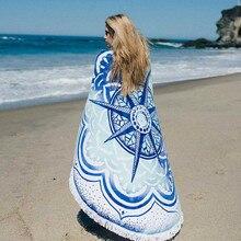 1 шт. круглое пляжное полотенце Йога коврик 150 см напечатанное полотенце для взрослых приморский праздник платок для защиты от солнца NSWY07
