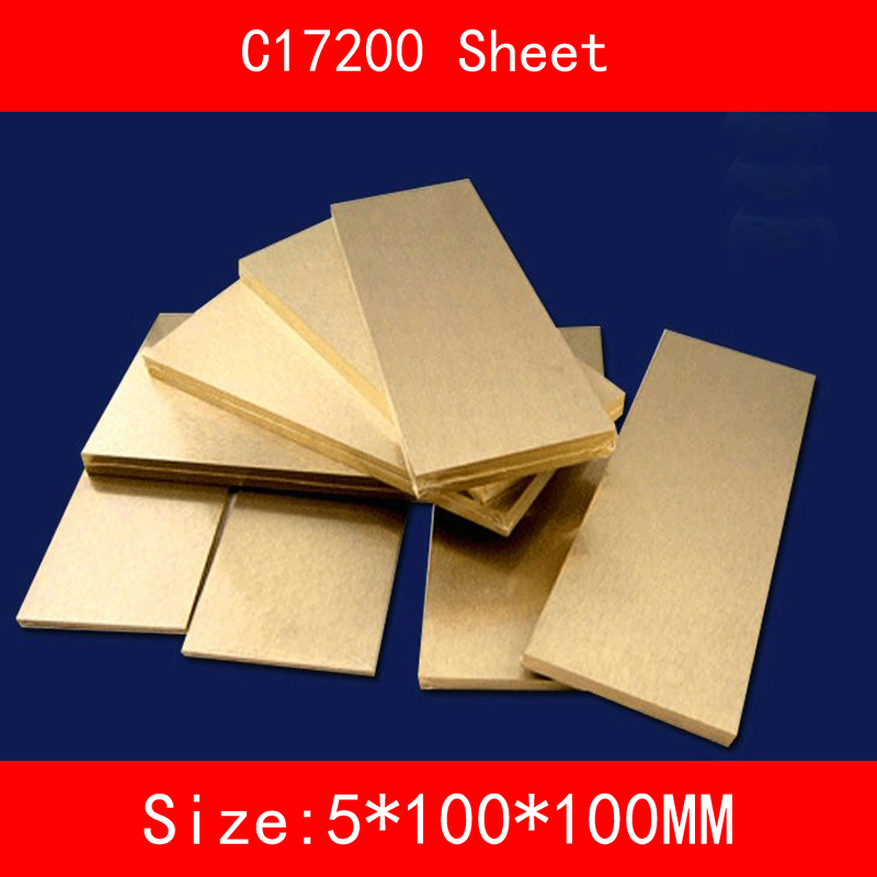 5 * 100 * 100mm Beryllium Bronze Sheet Plate of C17200 CuBe2 CB101 TOCT BPB2 Mould Material Laser Cutting Nize Laser Cutting CNC линзы rp exception evo laser bronze