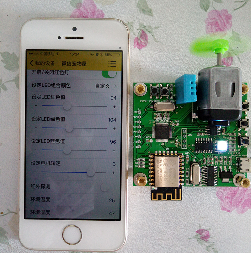 Stm32+esp8266wifi IOT Cloud Development Board Smart Home To Send App Source Code