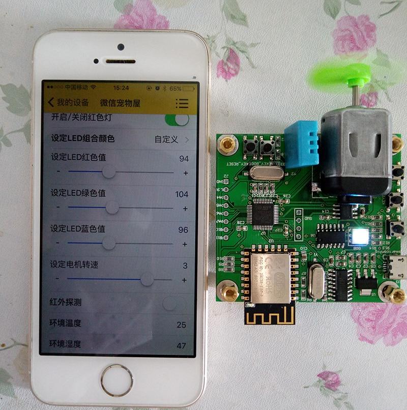 Stm32+esp8266wifi IOT Cloud Development Board Smart Home To Send App Source Code