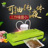 Household Vacuum Sealer Wet And Dry Fully Automatic Packing Machine Commercial Small Food Vacuum Machine
