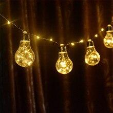 Праздничный свет, Сказочная лампа, прозрачный шар, шар 2,5 м, 10 светодиодный свет, гирлянда для рождества, для помещений, для улицы, украшение для окна