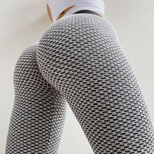 NORMOV Seamless Fitness Women Leggings Fashion Patchwork Print High Waist Elastic Push Up Ankle Length Polyester Leggings cheap CN(Origin) Booty Lifting Spandex(10 -20 ) Ankle-Length STANDARD Knitted Casual Blended Fabric Elastic Leggings Ankle Length Leggings