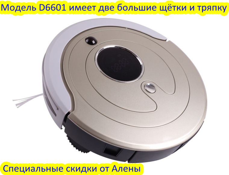 (free to all world) LIECTROUX Robot Vacuum Cleaner , OEM, drop shipping,with mop,Touch LCD,Schedule,2 Side Brush,auto-recharge free to europe eworld 2016 auto vacuum cleaners with robot vacuum cleaner mop with noise level less 50 db