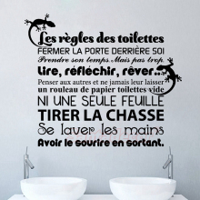 Bathroom Stickers French Toilet Rules Vinyl Wall Decor Washroom Art Decals WC Home Poster House Decoration 45cm x55cm