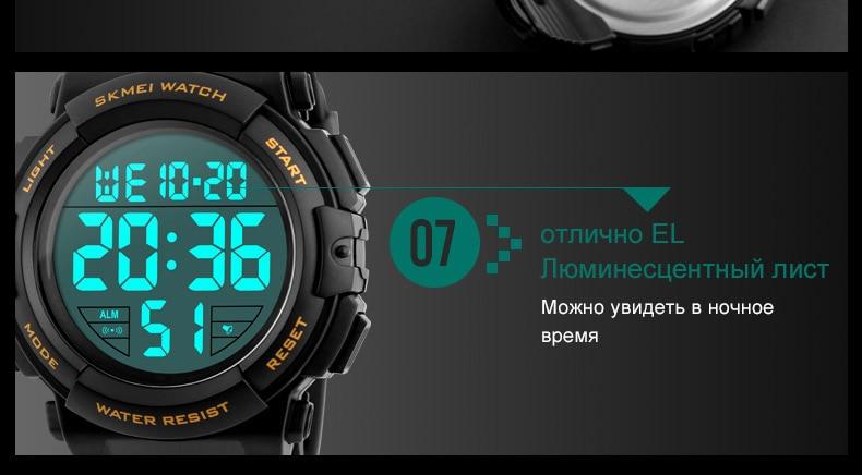 1258-Russian_25