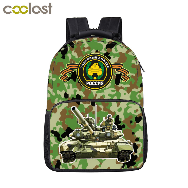 Camouflage Russia Military Tank Backpack For Teenage Children School Bags Boys Schoolbags Kids Backpack Bookbag Best Gift Bags funny cartoon game over backpack for teenage boys girls children school bags kids backpack laptop shoulder bags best gift