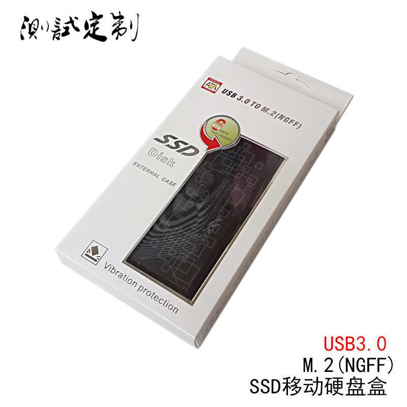 M2NGFF tarjeta lector de disco duro móvil de estado sólido lector de tarjeta M2SATA leer disco duro disco de estado sólido