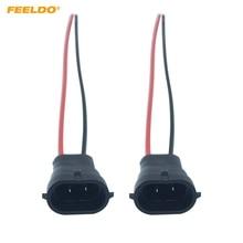 FEELDO 2 шт. Авто H11 жгуты проводов разъем провода разъем для фар# CA5455