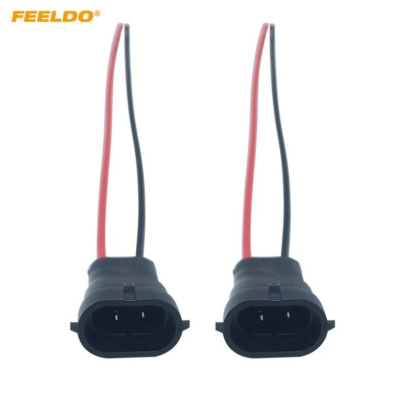 FEELDO 2 шт авто H11 жгут проводов разъем провода разъем для фар # CA5455|auto car|auto wire connectorauto connectors | АлиЭкспресс