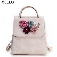 Clelo Новый Последняя Мода цветок Для женщин Рюкзаки скраб кожа многофункциональная сумка женский корейский стиль путешествия рюкзак
