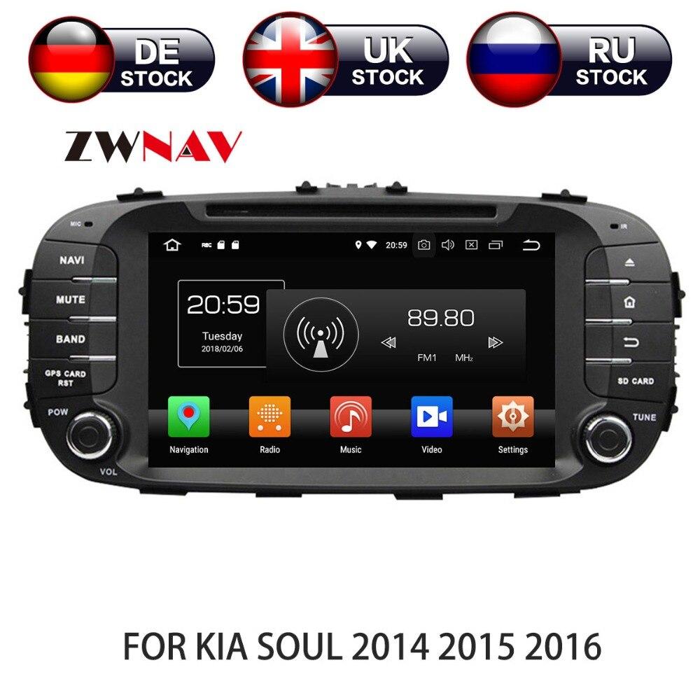 Android 8 4 + г 32 г Автомобильный CD dvd-плеер gps навигация для Kia SOUL 2017-2014 головное устройство мультимедийный плеер магнитофон
