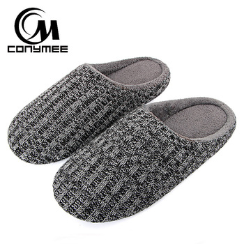 CONYMEE zimowe pantofle domowe człowiek bawełniane trampki dla kryty Erkek Terlik Pantufas duży rozmiar dzianiny ciepłe pantofle pluszowe męskie buty