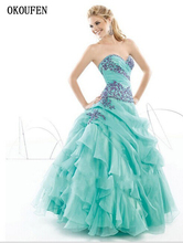 Ball Gown Quinceanera Dresses 2019 Sweet 16 Turquoise Debutante Pick Up Vintage vestido de 15 anos robe bal doce