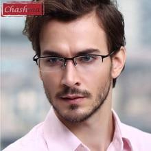 Titanium Eyeglass Ultar Light Weight Frames Optical Frame Glasses for Men Half Rim