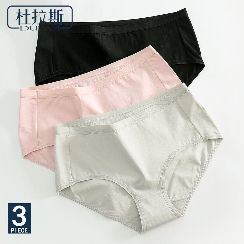 3pcs/Lot Solid Cotton   Panties   Women Underwear Briefs Breathable for Girls   Panty   Lady Mid-Waist Seamless Underpants DULASI