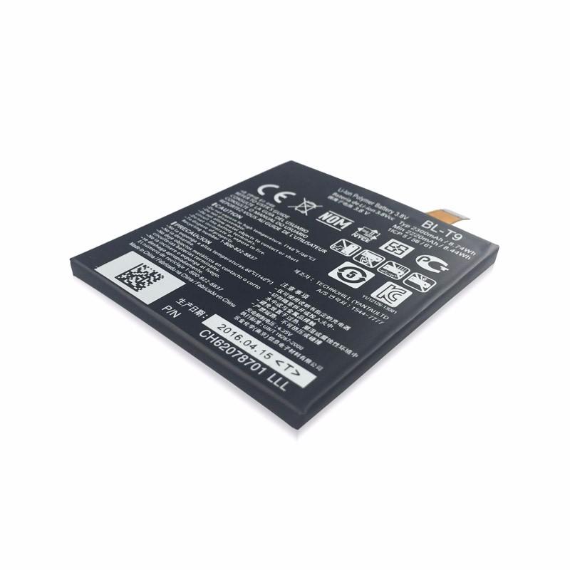 Aku –  LG Nexus 5 E980