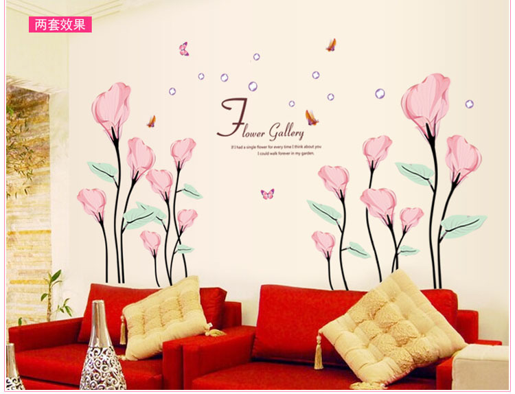 2015 New creative flower Calla flower home decor living room bedroom duplex visual pattern removable wall 3D stickers wholesale