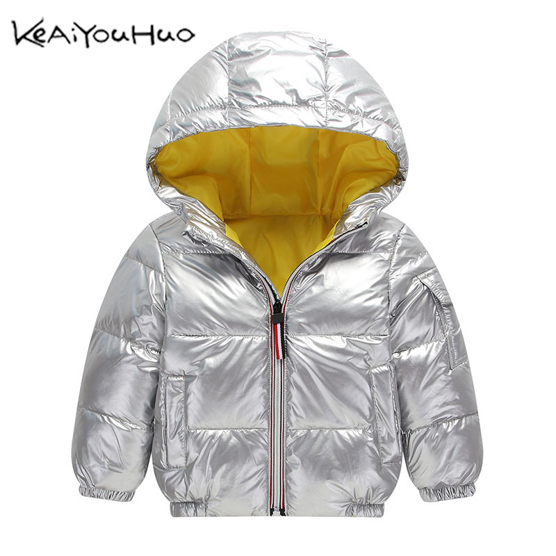 Muium for 2-7 Years Old Baby Kids Vests,Children Girl Boys Winter Warm Coats Zipper Thick Hoodie Clothes Outerwear