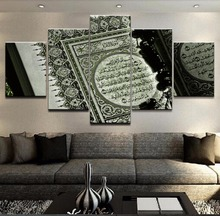 Painting Canvas Modular Decor 5 Panel Islam Bible Poster Home Frame Modern Wall Muslim Pictures For Living Room