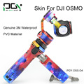 PGY DJI OSMO X3 PVC Skin Decal Sticker shell for Handheld 4K Camera and 3-Axis Gimbal Part accessories D4