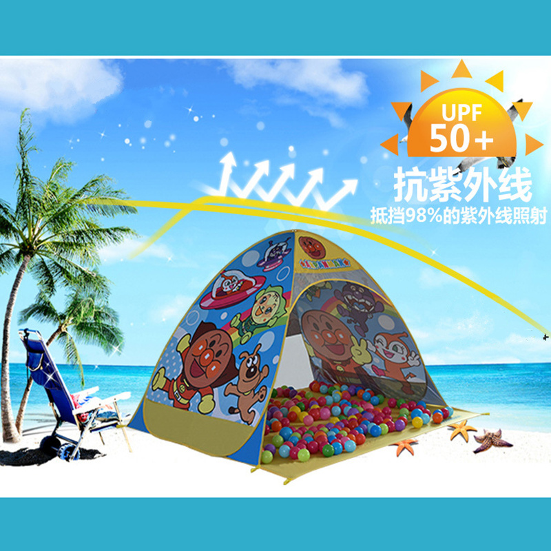 Summer Outing Children's Beach Camping Tents Automatic UV Protection Baby Beach Game Camping House Tent Children's Beach Tents beach house