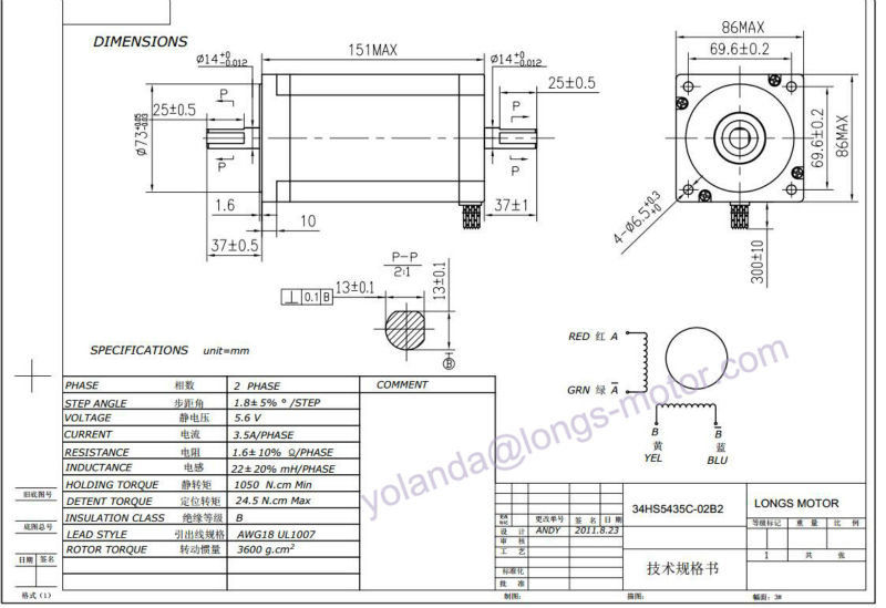 HTB1zgliLFXXXXc1XVXXq6xXFXXX6 aliexpress com buy 1 piece nema 34 34hs5435c 02b2 dual shaft dm860a wiring diagram at mifinder.co