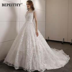 Винтаж кружево свадебное платье суд Поезд с Бисер Топ Vestidos De Novia Винтаж бальное свадебное 2019 Лидер продаж