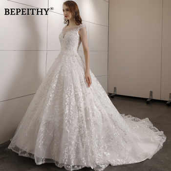 Vintage Lace Wedding Dress Court Train With Beading Top Vestidos De Novia Vintage Ball Gown Wedding Gowns 2020 Hot Sales - DISCOUNT ITEM  20 OFF All Category