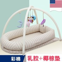 Baby natural color cotton portable bed newborn play bed kids bed baby cribs for infants