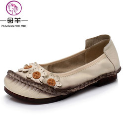 MUYANG MIE MIE Women Flats 2019 Handmade Casual Women Shoes Woman Flower Genuine Leather Flat Shoes Ballet Flats Women Loafers 3