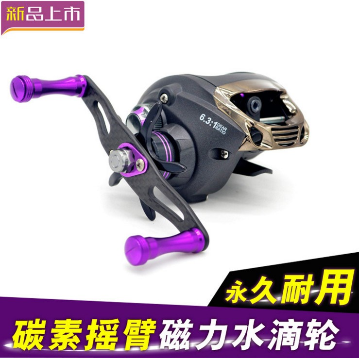 12+1 BB 6.3:1 high speed ratio Magnetic brake system water drop reel carbon or metal handle fishing line wheel drag power 5.5kg