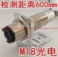 100% Новый фотоэлектрический переключатель M18 диффузное отражение NPN DC три провода нормально открытый датчик 24 В