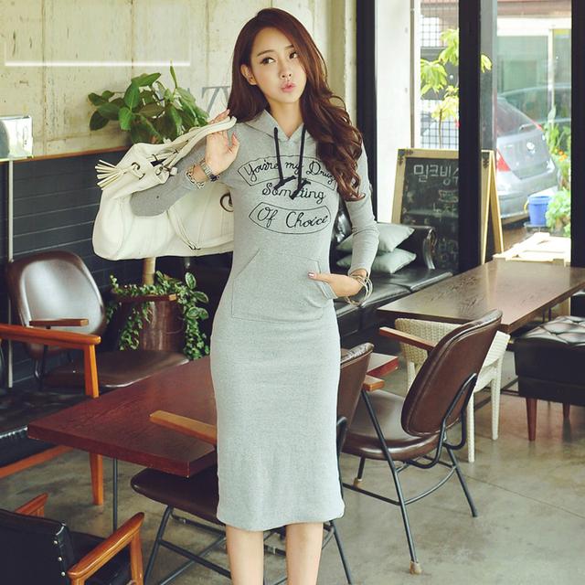 Stylish Korean Fashion Long Slim Dress Hoodie