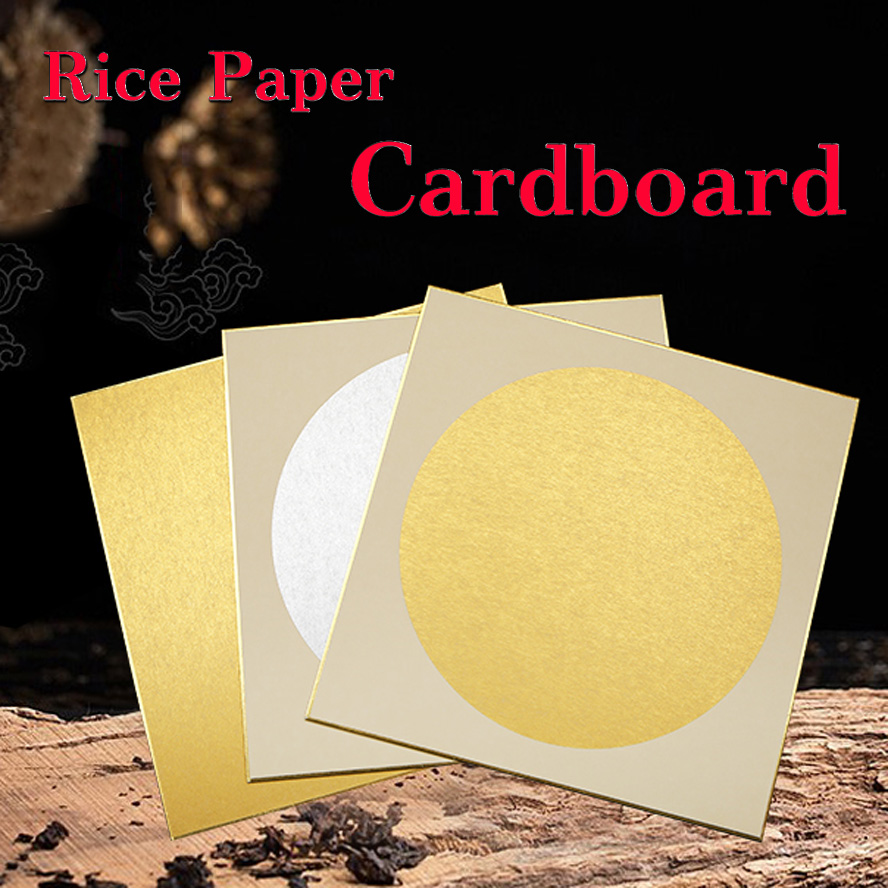 Archaistic Chinese Rice Paper Cardboard Calligraphy Painting Canvas