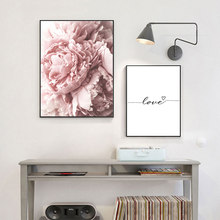 Online Get Cheap Peony Canvas Painting -Aliexpress.com | Alibaba Group