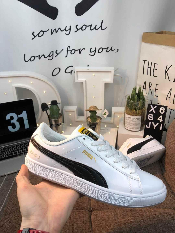 huge selection of 85b9a 6bf22 PUMA X BTS Basket Patent Shoes Bangtanboys Collaborat Classic Sneaker  Unisex /Men's /Women's badminton Shoes Size36-44