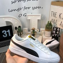Bts Envío Shoes Del Gratuito Y Compra En Disfruta OCRqdd