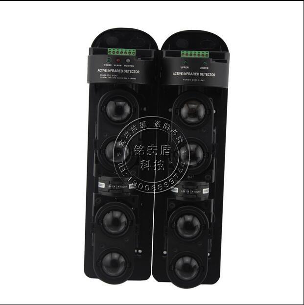 Factory sale Outdoor alarm alert 4 Beams IR Sensor /window door Intruder Alarm 4 Beam 150m Infrared Detector primeter protection