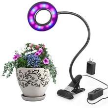 Led светать профессия завод лампы для комнатных растений 10 Вт регулируемый 6 уровень затемнения клип настольная лампа с 360 flexib