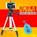 Свет Мобильный телефон автоспуска три штатива Фотографического оборудования поддержка Мобильный телефон кронштейн камеры Bluetooth пульт дистанционного управления