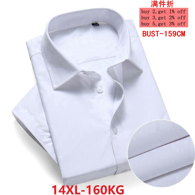 Large Size 10XL 11XL 12XL 13XL 14XL Business Office Business Comfort Summer Men's Short Sleeve Lapel Dress White Shirt 8XL 9XL