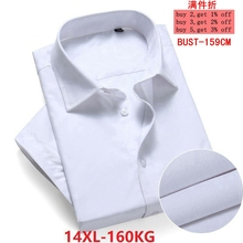 Large size 10XL 11XL 12XL 13XL 14XL Business Office Business Comfort Summer Mens Short Sleeve Lapel Dress White Shirt 8XL 9XL