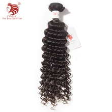[FYNHA] Brazilian Virgin Hair kinky Curly Machine Double Weft 100% Human Hair Bundles Free Shipping