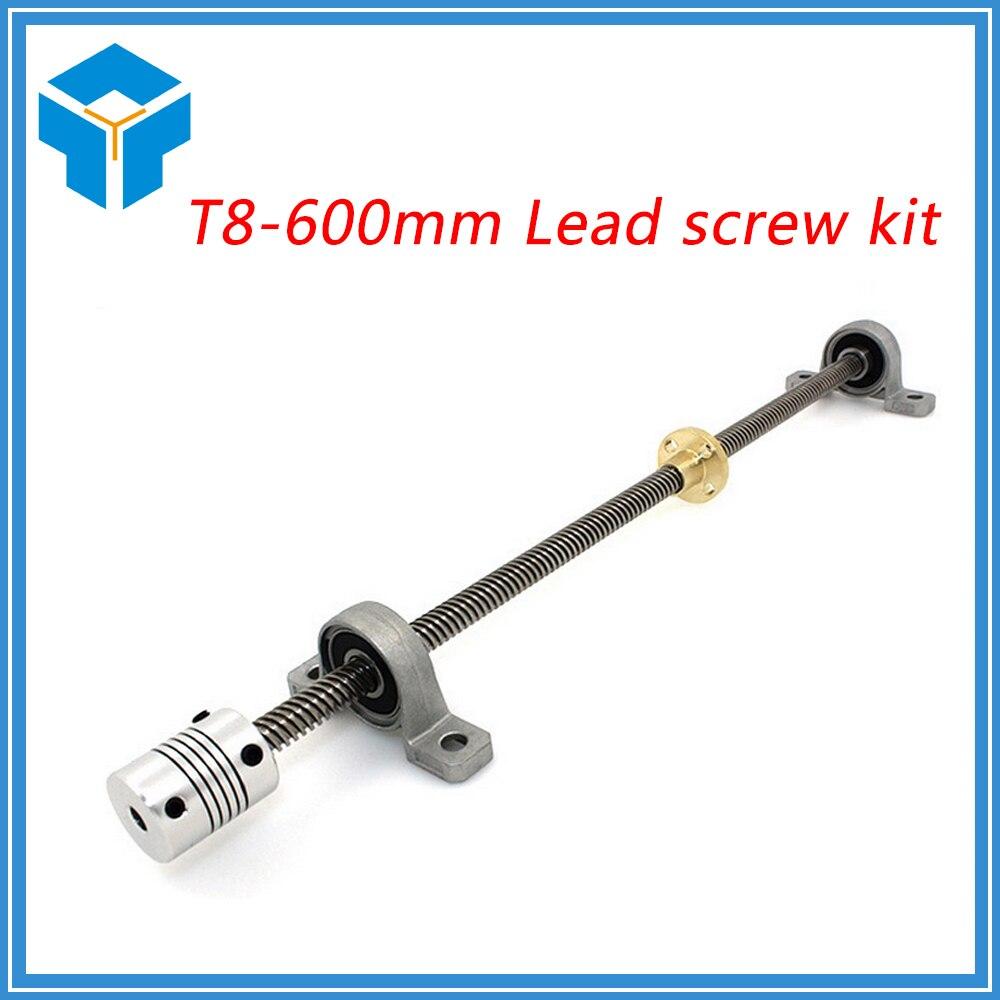 T8*8 Lead screw 600mm 8mm spacing 2mm+ brass copper nut + KP08 bearing Bracket +5*25*8mmFlexible Coupling for 3D printer&CNC