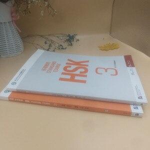 Image 2 - 2PCS 중국어 영어 이중 언어 운동 도서 HSK 학생 학습서 및 교과서: Cjhinese 학습자를위한 표준 코스 HSK 3