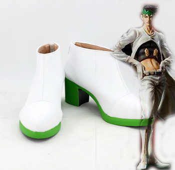 JoJo's Bizarre Adventure Rohan Kishibe High Heel Shoes Boots Cosplay Custom Made - DISCOUNT ITEM  0% OFF All Category